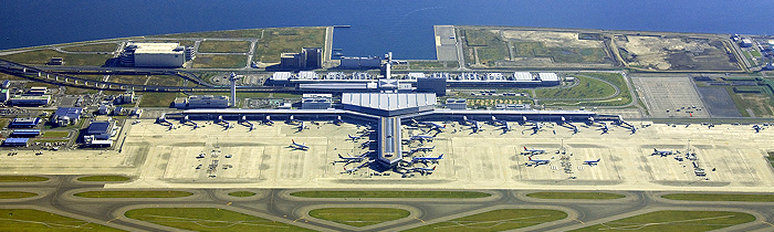 CHUBU CENTRAIR NAGOYA AIRPORT REVIEWS & FACILITIES